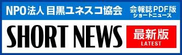 banner-ShortNews_1.jpg