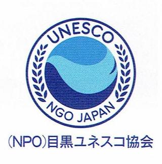 「西日本豪雨災害義援金 お礼とご報告」と「被災地支援事業ご協力のお願い」