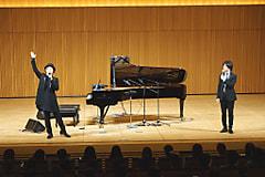 Meguro UNESCO Charity Concert 2019