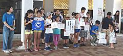 支援通信 街頭募金 「西日本豪雨被災地のために」
