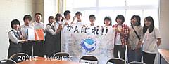 支援通信① 東日本大震災復興支援 10年を振り返って