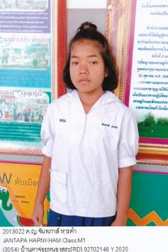支援通信②  タイの子どもたちへの教育支援