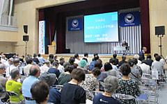 第75回日本ユネスコ運動全国大会in東京 ユネスコ世界寺子屋運動30周年記念 ―学びを通して地域を振り返るー