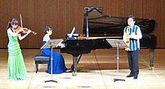 目黒ユネスココンサート2018 「Special Trio」