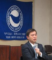 ユネスコ文化講座 「人口減少日本における多文化社会への道」