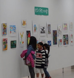 第53回 ユネスコ美術展