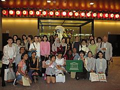 第29回国際交流ひろば 日本文化紹介 伝統芸能 歌舞伎を楽しもう