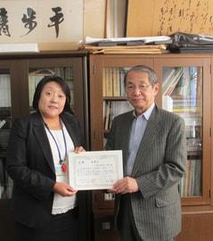 【熊本地震】被災者救援募金へのご寄付有難うございました