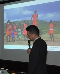 ユネスコ文化講座「アフリカを遠ざけないための9つのポイント」