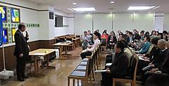 平成29年度NPO法人目黒ユネスコ協会通常総会