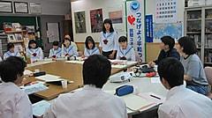 「伊賀市立中学生2校来訪」―人権総合学習修学旅行における聞き取り学習―