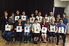 国際交流サロン     筆と墨で漢字を書きましょう