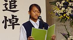 【平和のつどい】ヒロシマ特派員報告