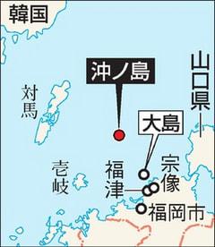 世界遺産通信 「神宿る島」宗像(むなかた)・沖ノ島と関連遺産群 2017年世界遺産登録決定