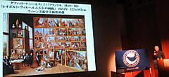 ユネスコ文化講座 「ハプスブルク・コレクション ウィーン美術史美術館の至宝」