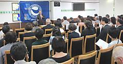 平成30年度NPO法人目黒ユネスコ協会通常総会