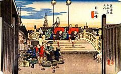 ユネスコ文化講座(3) 「浮世絵からタイムトリップ~お江戸の謎解き~」