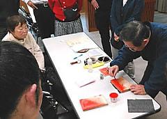 ユネスコ美術教室紹介(2)「伝統木版画入門」